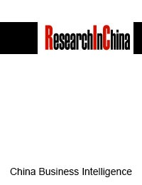 Global and China Fixed-route Autonomous Vehicle Research Report, 2016
