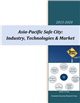 Asia-Pacific Safe City: Industry, Technologies & Market 2015-2020