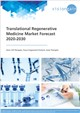 Cover Image- Translational Regenerative Medicine Market Forecast 2020-2030