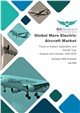 Cover Image - Global More Electric Aircraft Market- Analysis and Forecast, 2020-2025 (Includes COVID-19 Impact)