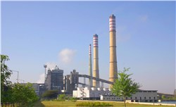 The Key Players in Global Biomass Power Generation Market 2015-2019, According to a New Study on ASDReports