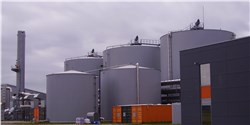The Global Anaerobic Digestion Market will see spending of $6.425bn in 2016, According to a New Study on ASDReports