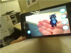 Mobile Augmented Reality Market worth 79.77 Bn USD by 2022