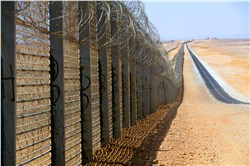 Border Security system Market worth 52.95 Bn USD by 2022