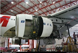 The Key Players in Global Aircraft Heavy Maintenance Visit (HMV) Market 2016-2020