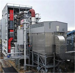 The Key Players in Global Industrial Biomass Boiler Market 2016-2020