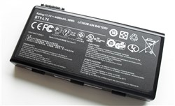 The Key Players in Global Lithium Ion Battery Market 2016-2020