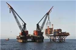 Offshore Decommissioning Market Worth 8.76 Bn USD by 2025