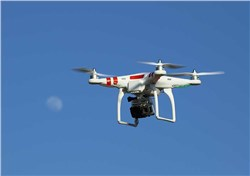 Drone Analytics Market worth 5.41 Bn USD by 2022